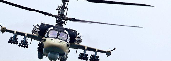 Elicottero Birotore : Il miglior elicottero d attacco del pianeta difesa online
